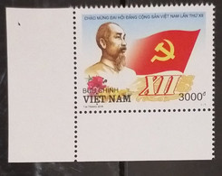 Vietnam MNH Perf Stamp 2016 : Greeting To 12th Viet Nam Communist Party Conference / Pres. Ho Chi Minh (Ms1064) - Vietnam