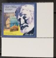 Vietnam Viet Nam MNH Perf Stamp 2011 : 50th Death Anniversary Of Hemingway / Book (Ms1008) - Vietnam