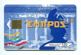 Telecarte °_ France 120u-1199 . Européen2-Grèce-So3-02.02- R/V 4145 N° Haut - 120 Unità