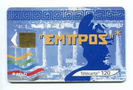 Telecarte °_ France 120u-1199 . Européen2-Grèce-So3-02.02- R/V 4787 N° Serré - 120 Unità