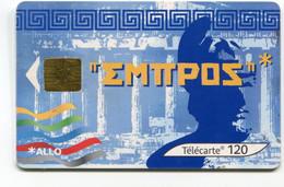Telecarte °_ France 120u-1199A . Européen2-Grèce-Gem2-03.02- R/V 5634 N° Haut - 120 Unità