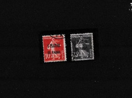 Levant , N°40a , Erreur De Surcharge + N° 38 , Cote 1280€ - Used Stamps