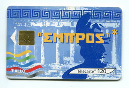 Telecarte °_ France 120u-1199B . Européen2-Grèce-Gem2-04.02- R/V 1257 N° Haut - 120 Unità