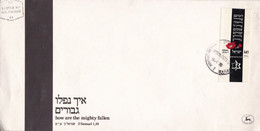 HOW ARE THE MIGHTY FALLEN, COMMENT SONT LES PUISSANTS TOMBES. ISRAEL 1975 FDC SHAROH.- LILHU - FDC