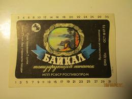RUSSIA USSR SIBERIA BAIKAL LEMONADE BOTTLE LABEL , DRINKING BEAR , 0 - Unclassified
