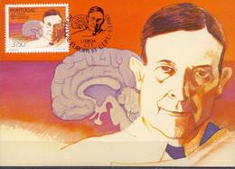 Portugal Stamp On Maximum Card - 1983