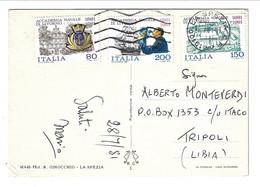 1981 Cartolina Illustrata Da La Spezia Per LIBIA Rara Destinazione Estero Con Serie Completa Accademia Di Livorno - 1981-90: Storia Postale
