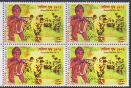 Bangladesh 2021 Guarilla War Tactics 1971 1v MNH Block Of 4 Warrior Rifle Stengun Gun India Pakistan War - Bangladesh
