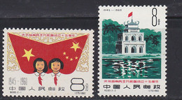 STAMPS-CHINA-1960-UNUSED-MNH**-SEE-SCAN - Ungebraucht