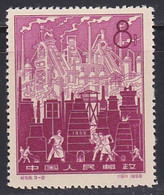 STAMPS-CHINA-1959-UNUSED-MNH**-SEE-SCAN - Ungebraucht