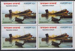 Bangladesh 2021 Guerilla War Operation Jackpot 1971 1v MNH Block 4 Warrior Ship Wreck Boat River Combat India Pakistan - Bangladesh