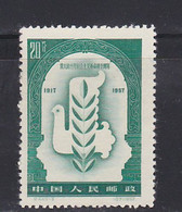 STAMPS-CHINA-1957-UNUSED-MNH**-SEE-SCAN - Ungebraucht
