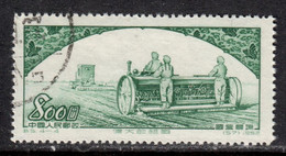 China P.R. 1952 Mi# 191 Used - Short Set - Glorious Mother Country - Gebraucht