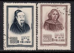China P.R. 1953 Mi# 228-229 Used - Short Set - Famous People - Gebraucht