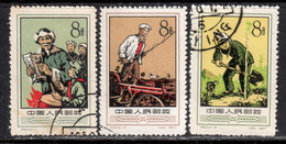 China P.R. 1957 Mi# 358-360 Used - Short Set - Agricultural Cooperation - Gebraucht