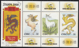Ireland 2000 MNH Sc #1226d Sheet Of 3 Year Of The Dragon STAMPA 2000 O/P - Nuovi