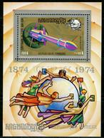 1974 Cambodia 404/B52 100 Years Of ITU / Raketa 8,00 € - Africa