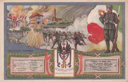 91º REGGIMENTO FANTERIA, ITALIA. RÉGIMENT D'INFANTERIE, REGIMENT OF INFANTRY. ILLUSTRAZIONE, CPA 1920's.- LILHU - Regimenten
