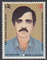 Bangladesh 1995 Withdrawn Stamp: 8th Death Anniversary Of Khandaker Mosharraf Hossain - Bangladesh
