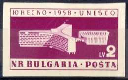 BULGARIE                  N° 953a                         NEUF* - Ungebraucht
