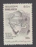 "BANGLADESH 1992 WITHDRAWN STAMP ""WE SALUTE THE FREEDOM FIGHTERS OF PALESTINE "" MNH Anti Israel Propaganda - Bangladesh"