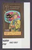 1983 Chad 1020ab Gold Scouts - Overprint # 915 35,00 € - Unused Stamps