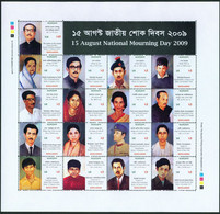 Bangladesh 2009 Mourning Day Withdrawn Sheetlet Of 17v MNH Killing President Head Of State With His Family SG 968-84 - Bangladesh