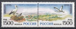 Rusland  Europa Cept 1995 Postfris - 1995