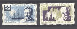 Roumanie  :  Yv  1590-91  ** - Nuevos