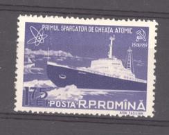 Roumanie  :  Yv  1651  **  Bateau - Boat - Nuevos