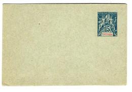 53064 - Entier - Briefe U. Dokumente