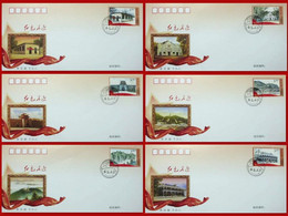 CHINA 2012-14  Red Footprints Stamp 6v FDC - 2010-2019