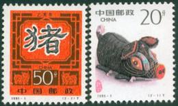 1995 CHINA 1995-1 YEAR OF THE PIG 2v STAMP - Ungebraucht