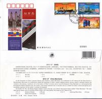 China 2012-27 China Merchants Special Stamp B.FDC - 2010-2019