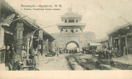 Chine Russie Mandchourie Mandjurie Scherer Nabholz Moscou 1908 - Cina