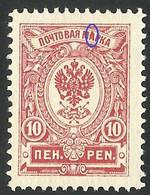 Error ---FINLAND 1911 - COAT OF ARMS RUSSIA --O.G. - Ungebraucht