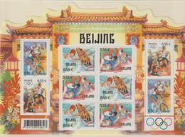 France 2008 Beijing Olympic Games Large Souvenir Sheet MNH/** (H72large) - Verano 2008: Pékin