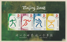 Vanuatu 2008 Beijing Olympic Games  Souvenir Sheet  MNH/** (H72) - Verano 2008: Pékin