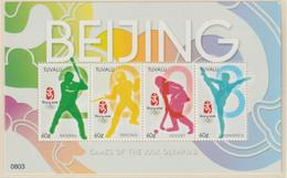 Tuvalu 2008 Beijing Olympic Games  Souvenir Sheet   MNH/** (H72) - Verano 2008: Pékin