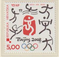 Croatia 2008 Beijing Olympic Games MNH/** (H72) - Verano 2008: Pékin