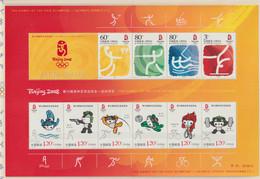 China 2008 Beijing Olympic Games - Large Souvenir Sheet From 2007 MNH/** (H72large) - Verano 2008: Pékin
