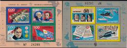 URUGUAY - JUBILEES  YEAR  WOMEN  UN  APOLLO  SOYUZ  CONCORDE  200y USA - **MNH - 1975 - America Del Nord