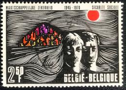 België - Belgique - C2/40 - (°)used - 1970 - Michel 1612 - Jubileum Van De Sociale Zekerheid - Gebraucht