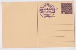 ROYAL BHUTAN POSTAGE PRE-PAID POSTAL STATIONERY POST CARD CARTE ENTIER BHOUTAN - Bhutan