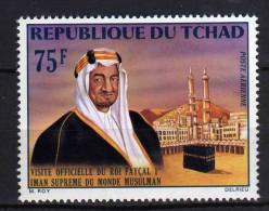 Tchad PA N° 133 XX   Visite Officielle Du Roi Fayçal 1er Sans Charnière, T.B - Tsjaad (1960-...)