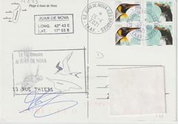 13883  Carte Postale JUAN DE NOVA - Le 26/4/2021 - Covers & Documents