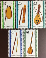 Bulgaria 1982 Musical Instruments MNH - Ungebraucht