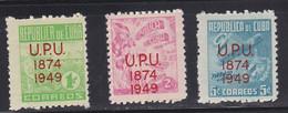 STAMPS-CUBA-1949-UPU-UNUSED-MNH**-SEE-SCAN - Unused Stamps