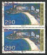 China  1995- Hong Kong Scenic  --pair - Gebraucht