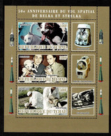 Tchad Space 2010 Bielka And Strielka. Sheetlet Of 3 Stamps With Vignettes Of Soviet Satellites And Rockets. - Tsjaad (1960-...)